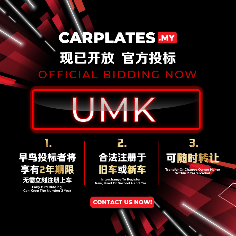 UMK for Bidding | Carplates.my
